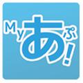 謎解き脱出サイト「Myあぷ!」